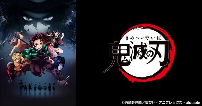 kimetsunoyaiba-anime